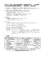 PDFファイル 56KB