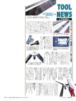 プロセレクトから、カーボンアロー最高精度「VAP」に新サイズ登場!