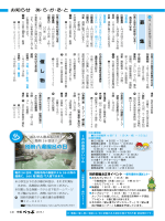 PDF(776KB)