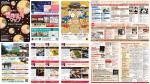 福岡観光 マップ - 公益財団法人 福岡観光コンベンションビューロー