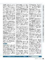 PDFファイル 562.8KB