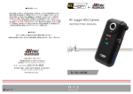 RC Logger HD2 Camera - 株式会社ハイテックマルチプレックスジャパン