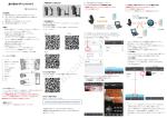 マニュアルダウンロード(PDF)
