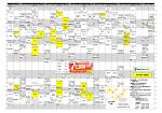内容・時間 変更箇所;pdf