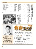 おしらせ【15~24ページ】
