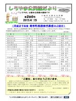 妻木町(PDF 2.6MB)