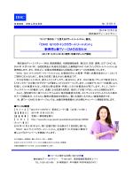 新発売と新TV-CMのお知らせ 「DHC Q10クイックカラートリートメント」