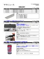 OG-1040-FH [ POE用エアコンオイル50g ]