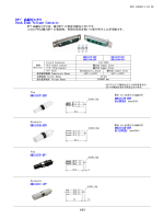 Dsub,High Voltage Contacts Dサブ 高耐圧コンタクト