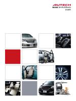 会社案内 (PDF) (6.2MB)