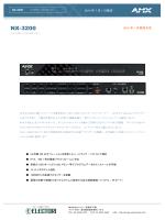NX-3200 - amxjp.net