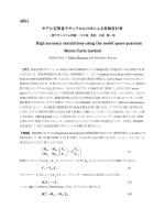 4E01-4E08 理論・計算