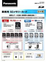 ダウンロード 1.45 MB (PDF)