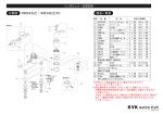 KM343(Z)・KM343(Z)TU