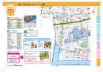 ハザードマップ(南部)(PDF:3275KB)