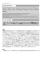 Mediator Probe PCR: A Novel Approach for
