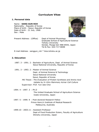 Curriculum Vitae - Graduate School of Agricultural Science / Faculty