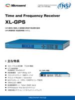 XL-GPS - ネッツエスアイ東洋