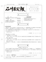 第12744号(PDF:823KB)