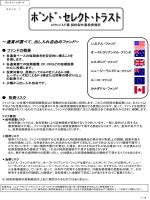 レポート - キャピタル・パートナーズ証券