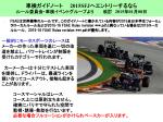 第13回大会 車検ガイド