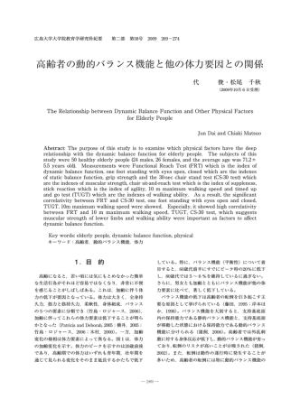 33 代 俊・松尾千秋.indd