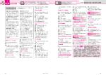 情報ページ(PDF:1394KB)