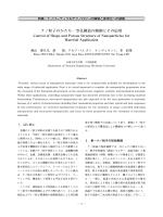 ナノ粒子のかたち・空孔構造の制御とその応用
