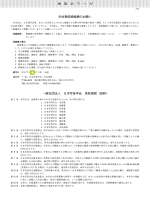 01/15 - 日本写真学会