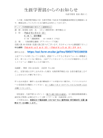 こちら - 大阪府理学療法士会