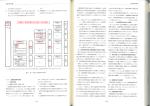 別紙4 都市公園における建ぺい率の特例(PDF 747kbyte)