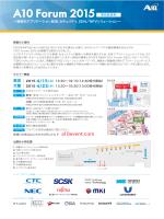 A10 Forum 2015