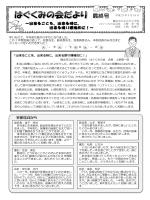 最終号;pdf