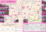 野木町 さくらマップ;pdf