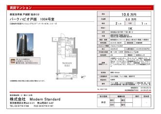 2015.03.29 【青山店】瞬速レア情報!;pdf