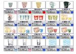 AMM-001 ¥500 1639 4997055120417 1 AMM