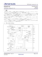 R2A20132 - Renesas Electronics