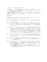 弊社製評価ボード「TD-BD-16ADUSB」(以下、本製