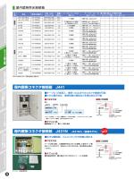 詳細PDF 1791KB