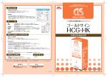 HCG•HK - (GOLD SIGN) | 森永乳業株式会社