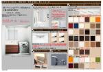 スクエア−ボウル 使いやすさとデザイン性を高めた 上質な洗面化粧台