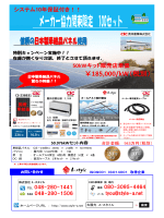 ¥185,000/kW(税別)