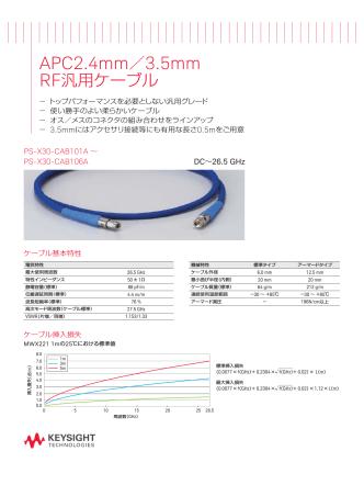 APC2.4mm/3.5mm