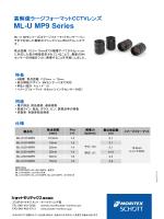 カタログダウンロード ML-U_MP9_Series: 0.25MB