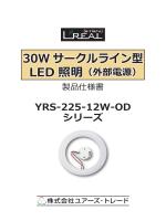 【仕】04 サークルライン 225-12W