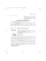 招集通知(467KB)