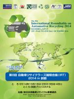 International Roundtable on Automotive Recycling 2014