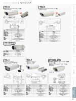 TH-5 TH-5HFDC TH-6 TH-1 TH-7 VCHO-15S