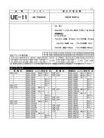 UD トラックス 15274-NY01J UD TRUCKS