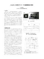 ∆VM 法による発光ダイオードの過渡熱抵抗の測定